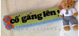 co-gang-len-tieng-anh-la-gi